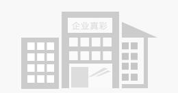 东莞中兴瑞电子科技有限公司图片1